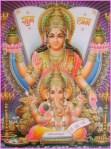 Sri Lakshmi Sri Ganesha