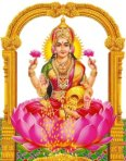 Lakshmi Devi - Goddess Of Health And Wealth