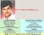 B Srinivas Kakkilaya