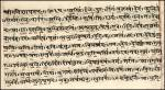 Vedas Manuscript