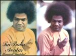 Known Photograph Of Sathya Sai Baba