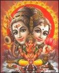 Sai Shiva Shakti