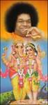 Sathya Sai Ganesha Murugan