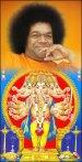 Sathya Sai Ganesh