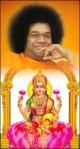 Sathya Sai Lakshmi