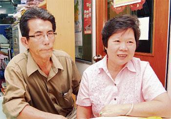 Ng And Siew Lean Kong