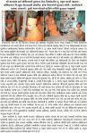 Pujya Shri Pramukh Visits Sathya Sai Hospital