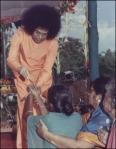 Sathya Sai Baba Vibuthi